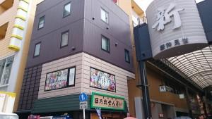 日ノ出せんべい(hinode-sennbei) of the second floor