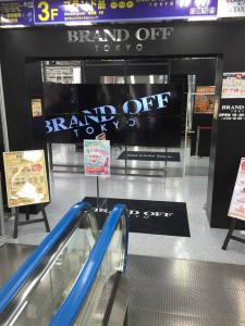 """BRAND OFF"" at the 3rd and 4th floor."