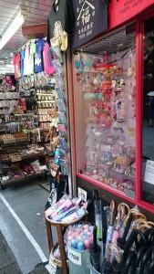 Japanese souvenir store
