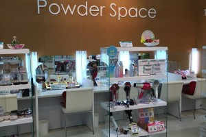 Powder space at the 1st floor.