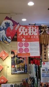 TAX FREE!!