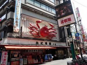 "A signboard of crab. Restaurant ""Kani Douraku""."
