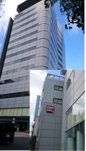 Building of the Bandai head office
