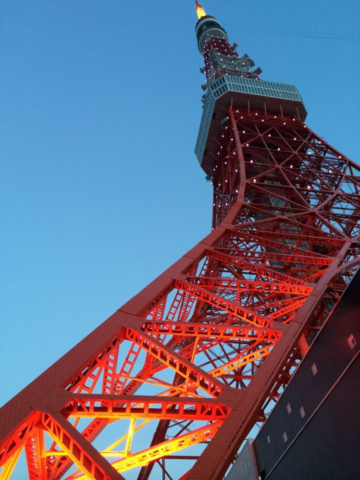 Day time Tokyo Tower.