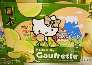 Halal Gaufrette of green tea taste.