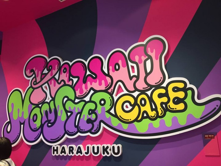 """KAWAII MONSTER CAFE"""