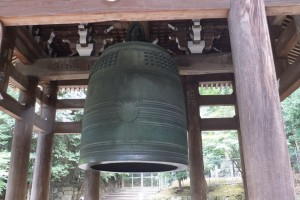 "Large bell, ""BONSHO"""