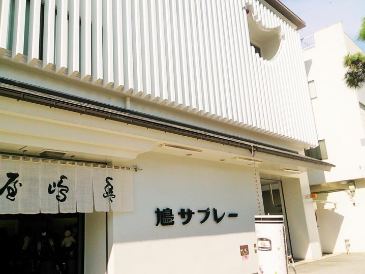 "Main store of ""Hato-sable""."