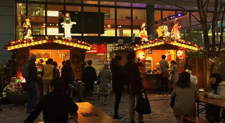 """Marunouchi"" Christmas market."