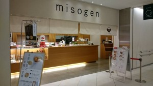 "Miso soup shop ""Misogen"""