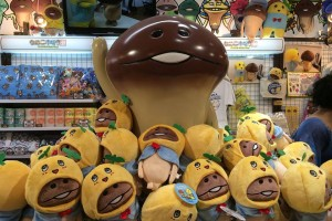 """Nameko"" goods."