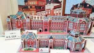 Paper Craft of Tokyo Station