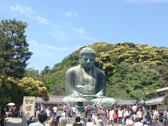 The Great Buddha part 1.