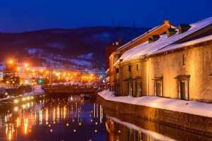 """The Otaru canal"". One of the famous beautiful place in ""Otaru""."