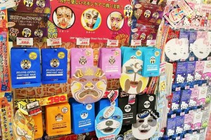 The popular face masks