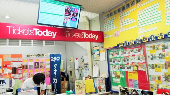 """Tickets Today"" counter."