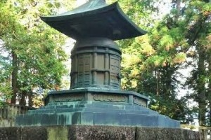 "Tomb of ""Ieyasu Tokugawa""."