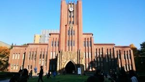 """""""Yasuda Auditorium"""""""