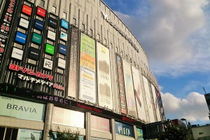 """Yodobashi-Akiba"" has 9 floors."