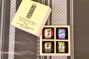 """SAKE"" chocolate from ""SATSUMAGURA"" (patisserie YANAGIMURA)."