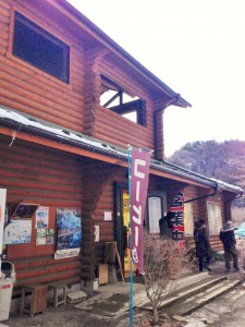 "You can drink ""Amazake"" at here."