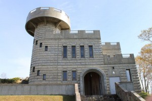"""Observatory in the """"Tsubetsu Touge""""."""