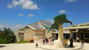 The entrance of Okinawa Churaumi Aquarium