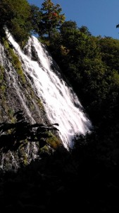 """It is also said """"The two beautiful waterfall"""""""