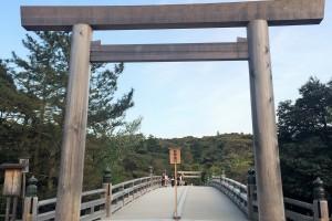 """Entrance of """"Ise-jingu""""."""