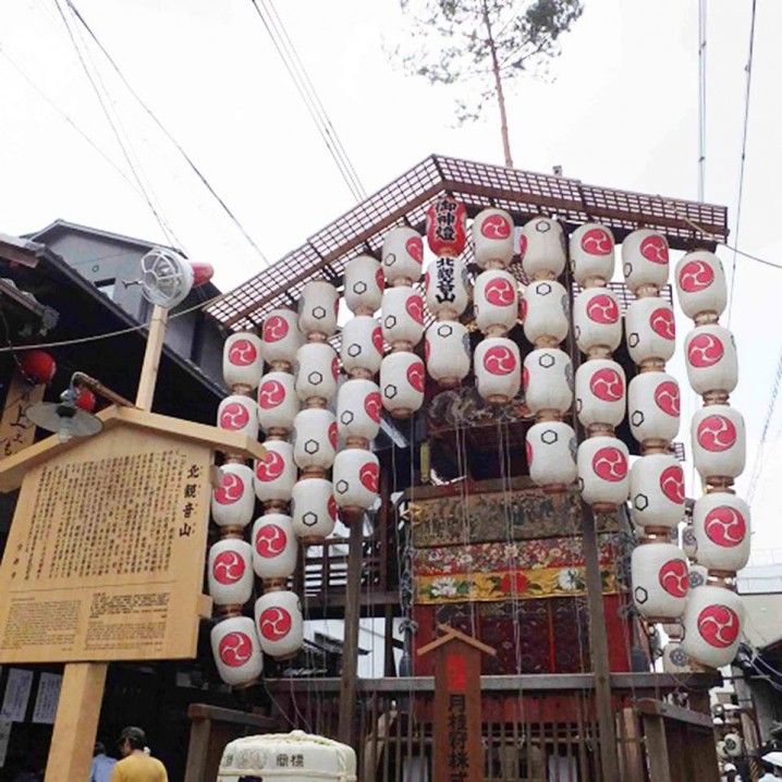 """The float of """"Gion Festival"""""""