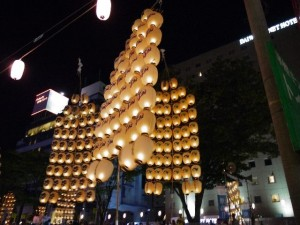 """Kanto"" are lighted beautifully in the night."