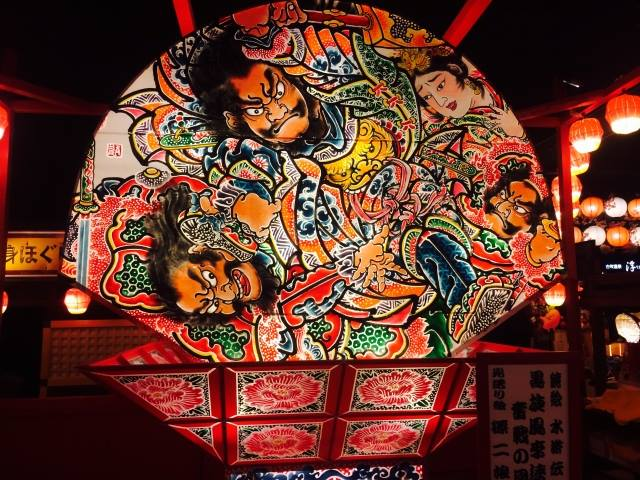 """Nebuta"" (FAN SHAPED)"