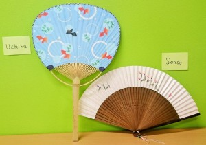 """Sensu"" is different from the ""Uchiwa""."