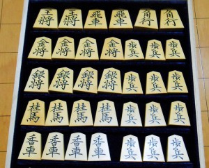 Shogi piece is artistic!