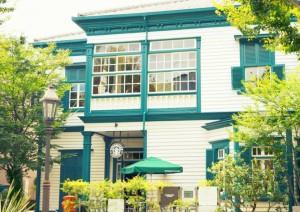 "Starbucks ""Kitano Kobe Ijinkangai"" shop"
