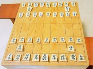 The first arrangement of shogi