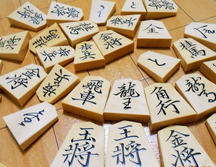 "The pieces of ""Shogi"""