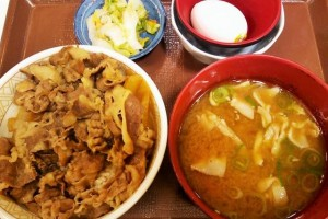 """Gyu-don"" and ""Miso"" soup."
