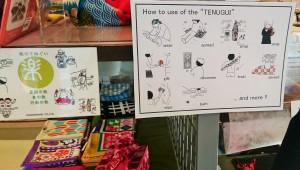 "How to use ""Tenugui""?"