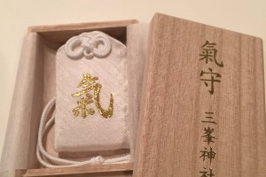 """Shiroi-ki-mamori"" (""white good luck charm"")"