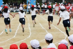 "The ""Undoukai"" is a physical education event to be held in a school and an area."
