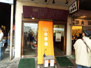 "The first store of ""Yoshinoya""."