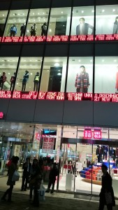 """""""UNIQLO"""" Okachimachi store"""