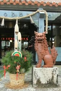 """Kadomatsu"" with Schiesser @ Okinawa"