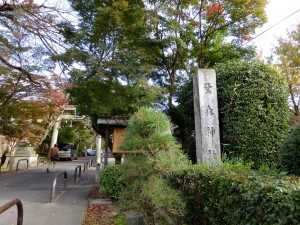 Saginomori Shrine