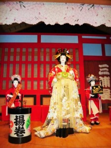 "There are many programs of ""kabuki""."