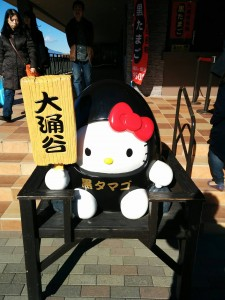 """Kuro-tamago"" (black egg) with Hello Kitty."