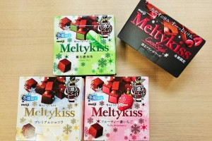Meltykiss / Meiji