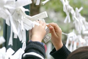 "the place where the ""Omikuji"" is linked is prepared at shrines and temples."