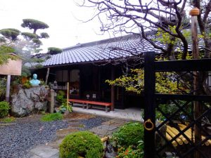 The garden of Honode